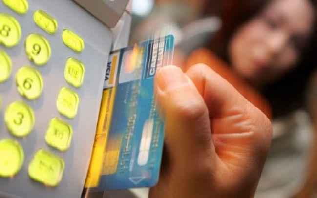 Νέος τραπεζικός λογαριασμός μόνο για την εφορία
