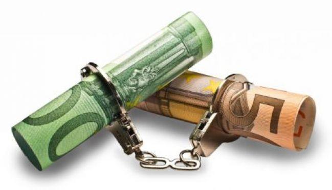 Τραπεζικός λογαριασμός. Ακατάσχετο μέχρι 1250 ευρώ